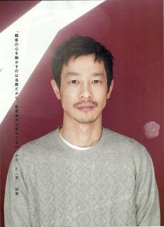 Asian Men Hairstyle, Facial Hair, Haircuts For Men, Hair Goals, Actors & Actresses, Beautiful People, Short Hair Styles, Hair Cuts, Mens Fashion