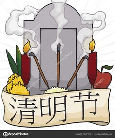 Tombstone with Offerings Ready to Perform Ritual during Qingming Festival, Vector Illustration Illustration, Illustrations