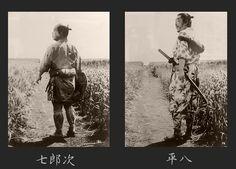 Image result for seven samurai screenshot