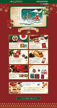 Design A Smarter Website With These Handy Tips - Website Hosting Cost Web Design, Pop Art Design, Japan Design, Blog Design, Christmas Design, Christmas Projects, Web Japan, Web Banner, Interactive Design
