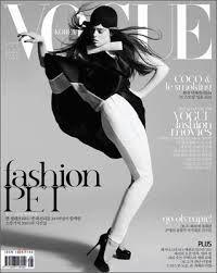 Revista Vogue Balance asimétrico, Contraste tipográfico, jerarquía, contraste colores (escala de grises).
