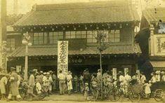 新宿中村屋 - 写真で見る中村屋 Where Do You Buy, Taisho Era, Kawaii Anime, Harajuku, The Neighbourhood, Japan, History, Minecraft, Roots