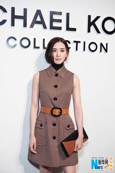 Liu Shishi at fashion event | China Entertainment News