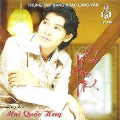Xe Thu Tinh by Mai Quoc Huy (2008-01-01)