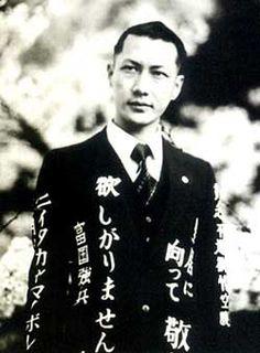 Minoru Torihada