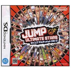 Jump Ultimate Stars for Nintendo DS (Japanese Language Import) Your #1 Source for Video Games, Consoles  Accessories! Multicitygames.com