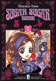Sugar Sugar, Shoujo, Runes, Anime, Art, Art Background, Kunst, Cartoon Movies, Anime Music