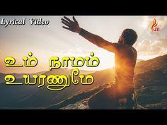 Holy Gospel Music - YouTube Tamil Christian, Gospel Music, Holi, Singing, Lyrics, Album, Songs, Youtube, Movie Posters