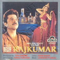 Cinema Posters, Movie Posters, Bollywood Movie Songs, Hindi Movies Online, Akshay Kumar, Indian Movies, Cd Cover, Old Movies, Music