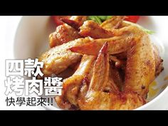 [1mintips] Barbecue Sauce Is Expensive. Learn to make it quickly. - YouTube