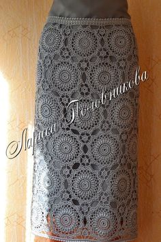 (67) Одноклассники Crochet Skirt Pattern, Crochet Skirts, Crochet Square Patterns, Crochet Poncho, Knit Skirt, Irish Crochet, Crochet Clothes, Crochet Long Sleeve Tops, Crochet Tablecloth