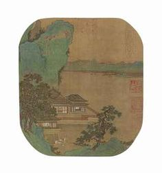 ANONYMOUS (14TH-15TH CENTURY) GREEN LANDSCAPE AND PAVILIONS Fan leaf, mounted and framed, ink and color on silk Attributed to Zhao Daheng (12th century) by a 20th century label mounted next to the painting Six collectors' seals, including two of Xiang Yuanbian (1525-1590), one of Zhang Zhao (1691-1745), two others, and one of Pei Jingfu (1854 -1926) on the mounting brocade 9 1/8 x 8¼ in. (23 x 21 cm.)