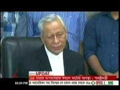 ATV News BD Bangladesh News 24 May 2016 Noon Bangla News