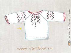 Украинская женская вышиванка. Часть 2. Пошив - YouTube Hand Embroidery, Cross Stitch Patterns, Onesies, Folk, Kids, Clothes, Youtube, Embroidery, Young Children