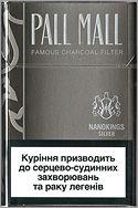 Buy Pall Mall Nanokings Silver(mini) online for worldwide customers! Winston Cigarettes, Newport Cigarettes, Pall Mall, Free Coupons, Mini, Silver, Smoke, Website, Usa