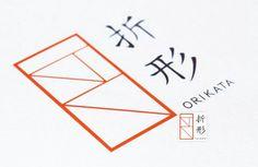 orikata logo