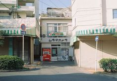 Japan Tokyo Art - - Japan Temple Wallpaper - Lost In Japan Drawing - Japanese Lifestyle, Japan Street, Japanese Streets, Street House, Japanese Architecture, Japanese Buildings, Nihon, Store Fronts, Japanese Aesthetic