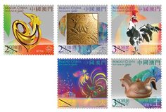 China Macau - 2017 year of the rooster stamps