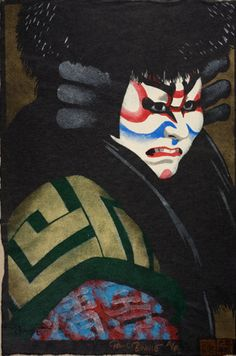 The thick lines of kumadori makeup, often in reds and blues, had a practical purpose as well – they highlighted the actors' faces in the theater, where artificial lighting was almost non-existent and the stage was darker than you could probably imagine today.