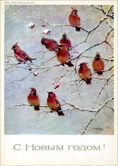 Художник А.Комаров, 1980 г., Изобразительное искусство, тир. 1 млн.