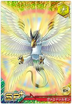 Valdurmon Digimon Crusader card