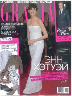 Grazia Russia International Magazine cover February 2013, le scarpe Nando Muzi tra i must have di stagione