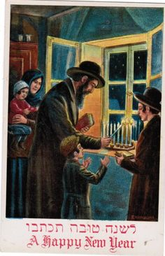 L'Shanah Tovah - A Happy New Year