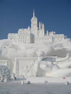 Harbin Ice & Snow Festival China