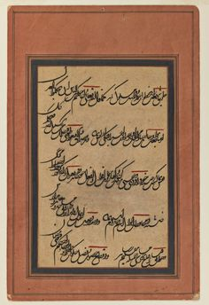 Page of Calligraphy Medium: Calligraphy on cardboard Dates: 19th century