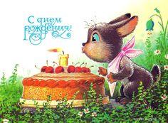 Заяц задувает свечу на праздничном торте открытка /art vladimir zarubim