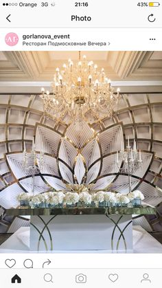 Art Decoish Lotus as a wall unit maybe for my dining room or bedroom? Wedding Designs, Wedding Styles, Wedding Stage Decorations, Sweetheart Table, Stage Design, Event Decor, Backdrops, Dream Wedding, Weddings