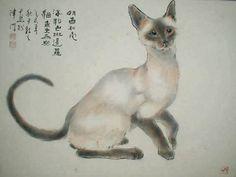 Ancient Chinese Brush Painting