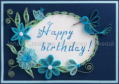 Quilled birthday card | by Inna's Creations