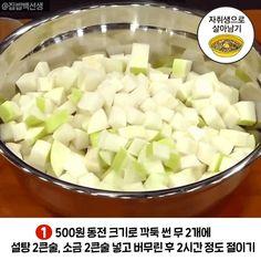 설렁탕집 깍두기 비밀레시피 풉니다! | 1boon