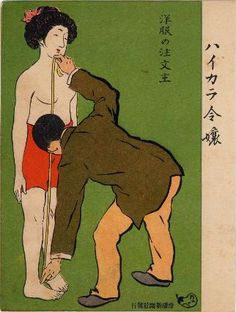 Modern Woman (Haikara reijo) from Ehagaki sekai