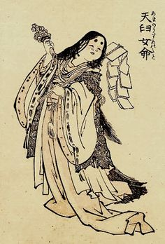 #Uzume - Shinto goddess of laughter and light http://wp.me/p291tj-5f