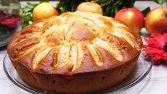 Cooking With Coconut Oil Key: 6876834171 Pie Recipes, Casserole Recipes, Sweet Recipes, Baking Recipes, Dessert Recipes, Desserts, Russian Dishes, Russian Recipes, Fruit Bread