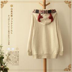 """Harajuku elk hooded fleece pullover Coupon code """"cutekawaii"""" for 10% off"""