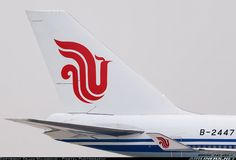 Air China, Wonderful Machine, Aircraft Pictures, Boeing 747, Airplanes, Aviation, December, Commercial, Branding