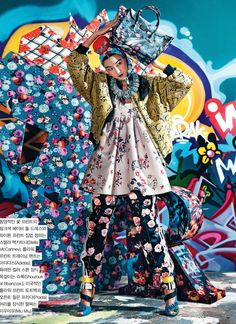 Ji Hye Park by Hyea Won Kang for Vogue Korea February 2014