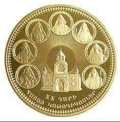 ARMENIA Bullion Coins, Gold Bullion, Greek Drachma, Gold And Silver Coins, Luxe Life, My Heritage, Goods And Services, Armenia, Princess Diana