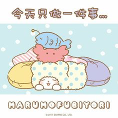 We Bare Bears, Line Friends, Sanrio Characters, Cute Pins, Kawaii Stuff, Japan, Cartoon, Comics, Drawings