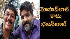 Ali Janatha Garage Spoof Allari Naresh Intllo Deyyam అలీ జనతా గ్యారేజ్ స...