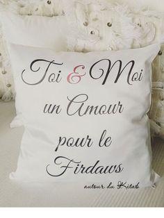 Petite nouveauté , vous pouvez personnaliser la houssin de cousin : Toi & Moi Un Amour pour le Firdaws ^_^ Houb  حب