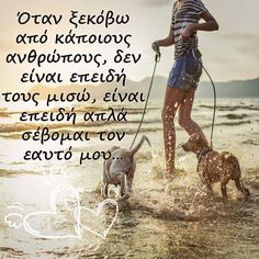 🇬🇷 April Zodiac Sign, Zodiac Signs, Animals And Pets, Funny Animals, Lol So True, Greek Quotes, Be A Better Person, Horoscope, Wise Words