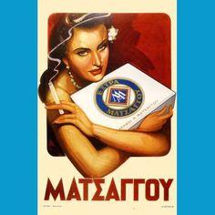 ΕΞΤΡΑ ΑΦΟΙ ΜΑΤΣΑΓΓΟΥ. Vintage Signs, Vintage Ads, Vintage Images, Old Posters, Movie Posters, Vintage Cigarette Ads, Retro Ads, Vintage Magazines, Pin Up Art