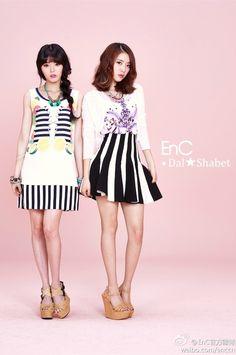 Dal Shabet Serri & Ahyoung