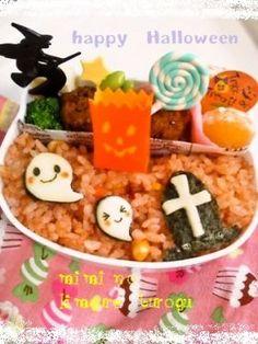 「【ハロウィン】チキンライスdeハロウィン」まいまい | お菓子・パンのレシピや作り方【corecle*コレクル】
