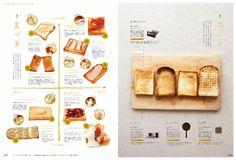 暮らし上手の毎日パン 「ちょっとこだわって美味しく、楽しく。」