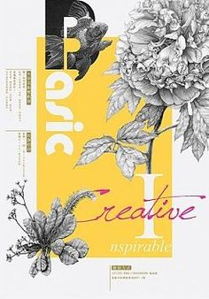 #graphic #graphicdesign #poster #typography